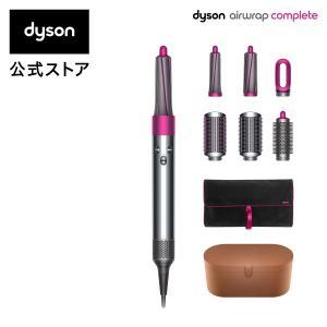 【特別プレゼント付き:別送】ダイソン Dyson Airwrap Complete [HS01 CO...