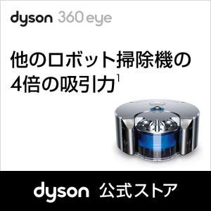 ダイソン Dyson 360eye ロボット掃除機 サイクロ...