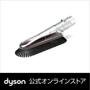 ダイソン ソフトブラシツール|Dyson Soft dusting brush 【新品】