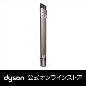 ダイソン フレキシブル隙間ノズル|Dyson Flexi crevice tool 【新品】