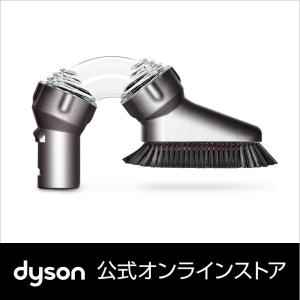 ダイソン アップトップツール|Dyson Multi-angle brush 【新品】|dyson