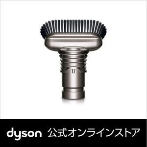 ダイソン ハードブラシ|Dyson Stiff bristle brush 【新品】|dyson