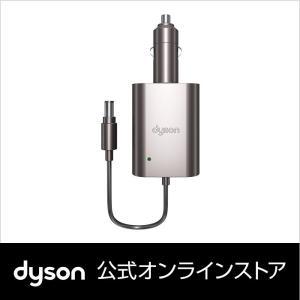 ダイソン 車載シガーソケット12V 充電器|Dyson Car Charger 【新品】|dyson
