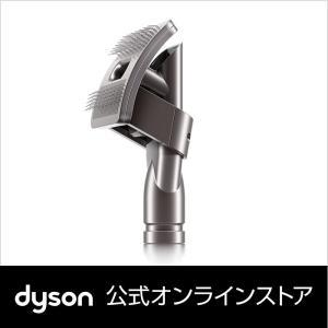 ダイソン ペットグルーミング ツール|Dyson Groom tool 【新品】|dyson