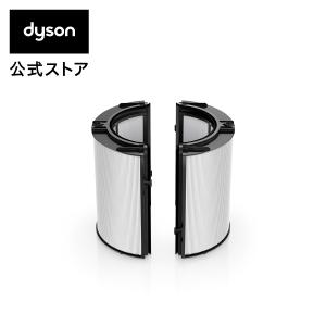 一体型リサイクルグラスHEPA・活性炭フィルター(交換用フィルター)(HP07,TP07,PH01,TP04,DP04,HP04用)|Dyson公式 PayPayモール店