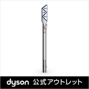 ダイソン リーチアンダーツール|Dyson Reach under tool 【新品】
