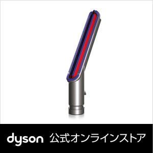 ダイソン カーボンファイバーソフトブラシ|Dyson Carbon fiber soft dusting brush 【新品】