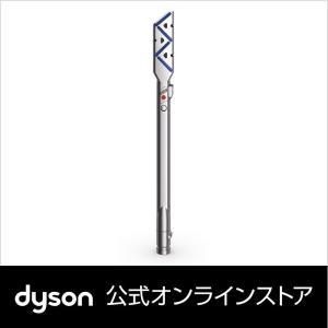 ダイソン リーチアンダーツール|Dyson Reach under tool 【新品】|dyson