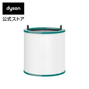 ダイソン Dyson Pure シリーズ交換用フィルター(TP03, TP02, TP00, AM11, BP01用)|Dyson公式 PayPayモール店