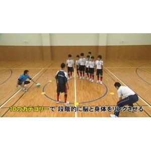 DVD ジュニア期からの「身体能力開発トレーニング」〜選手の才能を育てる実践的コーディネーション〜 長野崇 ジュニア フィジカル トレーニング