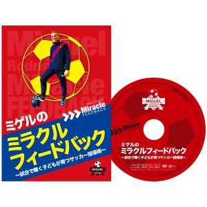 イースリーショップでご購入いただくと、全国販売より早くお届けします!  <DVDの内容> ●観察&a...
