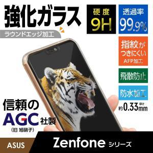 強化ガラスフィルム Zenfone LiveL1 GO Max M1 MaxPro M1 M2 Ma...