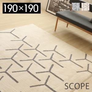 ラグ ラグマット おしゃれ 北欧 洗える カーペット 絨毯 防音 消臭 長方形 190×190 床暖房 ホットカーペット対応 プレーベル スコープ 幾何学模様|e-alamode-ys