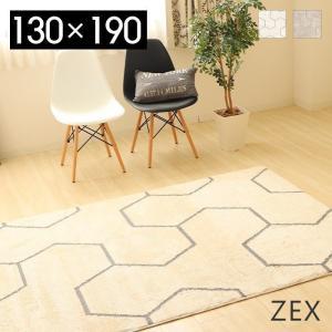 ラグ ラグマット おしゃれ 北欧 洗える カーペット 絨毯 防音 消臭 長方形 130×190 床暖房 ホットカーペット対応 プレーベル ゼクス 幾何学模様|e-alamode-ys