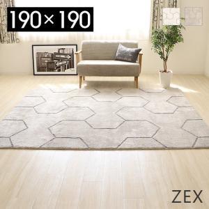 ラグ ラグマット おしゃれ 北欧 洗える カーペット 絨毯 防音 消臭 長方形 190×190 床暖房 ホットカーペット対応 プレーベル ゼクス 幾何学模様|e-alamode-ys