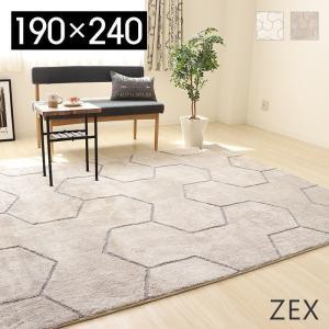 ラグ ラグマット おしゃれ 北欧 洗える カーペット 絨毯 防音 消臭 長方形 190×240 床暖房 ホットカーペット対応 プレーベル ゼクス 幾何学模様|e-alamode-ys