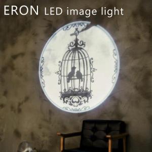 ERON -エロン- シャンパングラス型プロダクションライト メッセージライト グラスライト 壁ライト 照明|e-alamode-ys