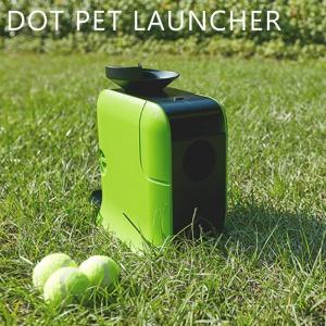 犬 おもちゃ ランチャー 犬用 ペット 玩具 ボール遊び 自動 キャッチボール おやつ ドットペットランチャー|e-alamode-ys