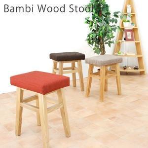 スツール おしゃれ 木製 チェア 椅子 スツール 北欧 かわいい 痛くない 玄関 レッド グレー ブラウン バンビスツール banbi 新生活 e-alamode-ys