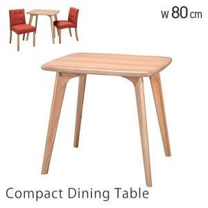 ダイニングテーブル コンパクトタイプ|e-alamode-ys