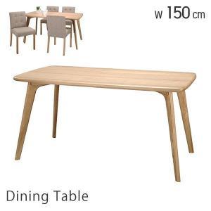 ダイニングテーブル テーブル単品 4人掛け 150cm 150幅 天然木 木製|e-alamode-ys