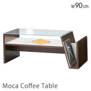 テーブル おしゃれ ガラステーブル ローテーブル リビングテーブル センターテーブル カフェテーブル 棚付き 本棚 木製 モカ 新生活|e-alamode-ys