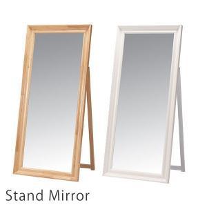 スタンドミラー 鏡 ナチュレ 大型スタンドミラー|e-alamode-ys