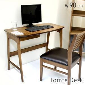 デスク おしゃれ I字 パソコンデスク 90cm幅 木製 シンプル アンティーク ブラウン トムテ ウォールナット 新生活|e-alamode-ys