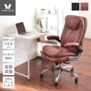オフィスチェア おしゃれ パソコンチェア 腰痛 事務椅子 ポケットコイル デスクチェア ビートル リモートワーク 在宅 新生活 ヤマソロ メーカー直営店 e-alamode-ys