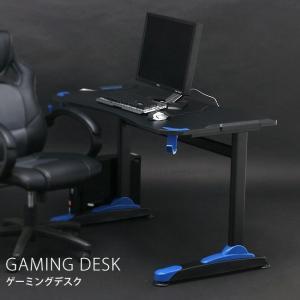 ゲーミングデスク デスク ゲームデスク パソコンデスク pcデスク 勉強机 おしゃれ ゲーム デスク 120cm 120幅 テーブル 新生活 リモートワーク 在宅|e-alamode-ys
