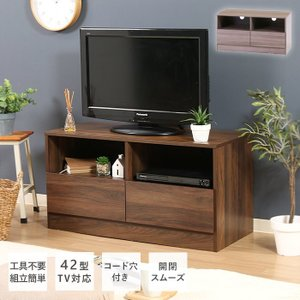 テレビ台 TV台 テレビボード ローボード シンプル おしゃれ 88×38 42型対応 組み立て 簡単 ブラウン グレー ナチュラル 北欧 ファミリー 家族 新生活|e-alamode-ys