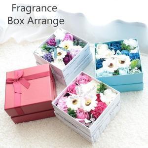 花  フラワーソープ シャボンフラワー ボックスフラワー 枯れない花 造花 フラワーギフト 入浴剤 おしゃれ   ギフト  (ラ)|e-alamode-ys