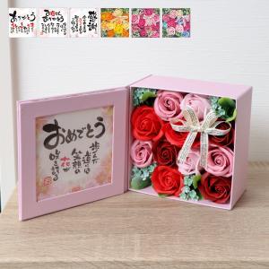 ポエムボックス 花  バラ フレグランス フラワーソープ シャボンフラワー ボックスフラワー 枯れない花 造花 フラワーギフト 入浴剤 おしゃれ   ギフト  (ラ)|e-alamode-ys