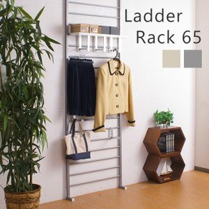 衝立 ラダーラック65cm幅 突っ張りパーテーション 日本製|e-alamode-ys