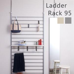 衝立 ラダーラック95cm幅 突っ張りパーテーション 日本製|e-alamode-ys