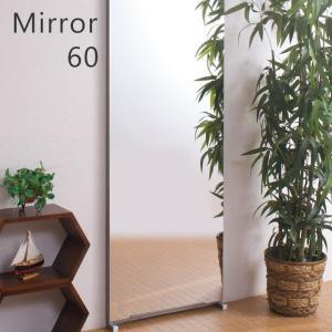 ミラー 鏡 突っ張りミラー 幅60cm|e-alamode-ys