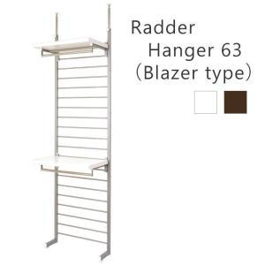 突っ張り式ラダーハンガー幅約63cm ブレザータイプ|e-alamode-ys