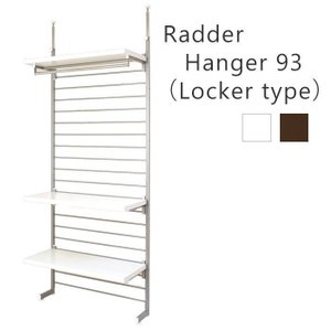 突っ張り式ラダーハンガー幅約93cm ロッカータイプ|e-alamode-ys