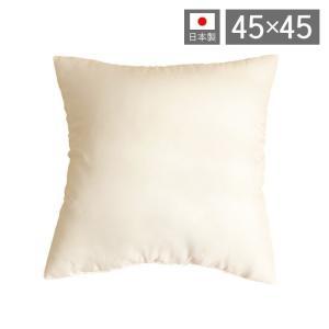ヌードクッション クッション 日本製 45×45 ヌード おしゃれ 可愛い 洗える 北欧 角型 新生活|e-alamode-ys