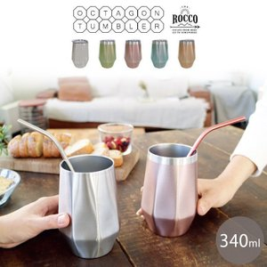 タンブラー おしゃれ 蓋付き 保温 保冷 340ml ステンレス コップ ビアグラス コーヒー メタリック ロッコ ROCCO オクタゴン 八角形 プレゼント 新生活|e-alamode-ys