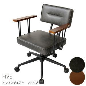 オフィスチェア おしゃれ チェア 椅子 コンパクト デスクチェア パソコンチェア 肘掛け 学習チェア リモートワーク 在宅 テレワーク 新生活 e-alamode-ys