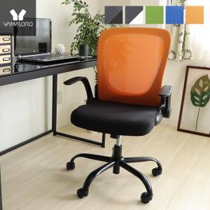 オフィスチェア メッシュ おしゃれ パソコンチェア デスクチェア 肘上げ式 事務椅子 学習椅子 子ども用チェア ほぼ完成品 エポカ 新生活 在宅 リモートワーク e-alamode-ys