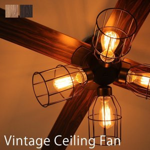 シーリングライト 照明 シーリングファン 天井照明 4灯 3年保証 ヴィンテージ ジャヴァロエルフ JE-CF001V|e-alamode-ys