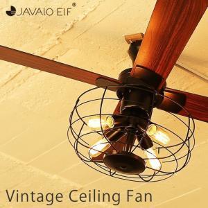 シーリングライト led 6畳 シーリングファン シーリングファンライト LED 照明 天井照明 4灯 3年保証 ジャヴァロエルフ JE-CF002V 新生活|e-alamode-ys