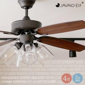 シーリングファンライト シーリングライト シーリングファン 4灯 LED対応  JE-CF027 天井照明 ガラス リモコン付 サーキュレーター 省エネ 新生活|e-alamode-ys