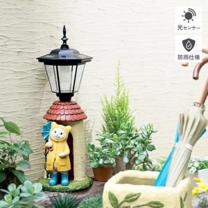 ソーラーライト 園芸ライト 屋外 置き型 ネコ 猫 ねこ 猫グッズ 猫好き 防雨 防水 玄関 ガーデン 光センサー 庭 自動点灯 LED 照明 間接照明 セトクラフト e-alamode-ys