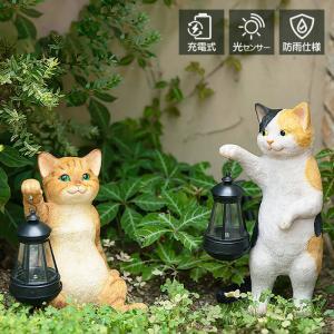 ソーラーオーナメント ソーラーライト 園芸ライト オーナメント 屋外 置き型 ネコ 猫 ねこ 猫グッズ 猫好き 防雨 防水 玄関 庭 光センサー セトクラフト e-alamode-ys