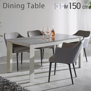 ダイニングテーブル テーブル単品 4人掛け 150cm 150幅 大理石柄 木製 ダイニング 高さ70cm マーブル シック おしゃれ グレー|e-alamode-ys