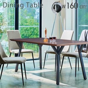 ダイニングテーブル テーブル単品 4人掛け 160cm 160幅 ウォールナット スチールフレーム 木製 ダイニング 高さ70cm モダン 北欧 おしゃれ ブラウン|e-alamode-ys