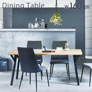 ダイニングテーブル テーブル単品 4人掛け 160cm 160幅 ホワイトオーク スチールフレーム 木製 ダイニング 高さ70cm モダン 北欧 おしゃれ ナチュラル|e-alamode-ys